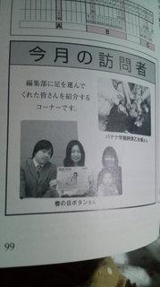 シアガ20116月号.jpg
