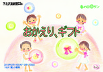 harunohi_9th_表.jpg